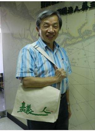 chiayi man-1